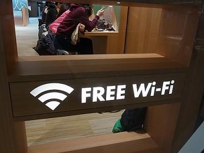 一人暮らし ネット料金 節約 無料wifiスポット