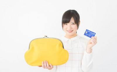 一人暮らし クレジットカード おすすめ
