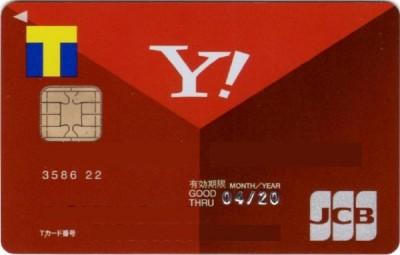 一人暮らし クレジットカード YJカード