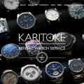 高級ブランド腕時計レンタルサービスのKARITOKE